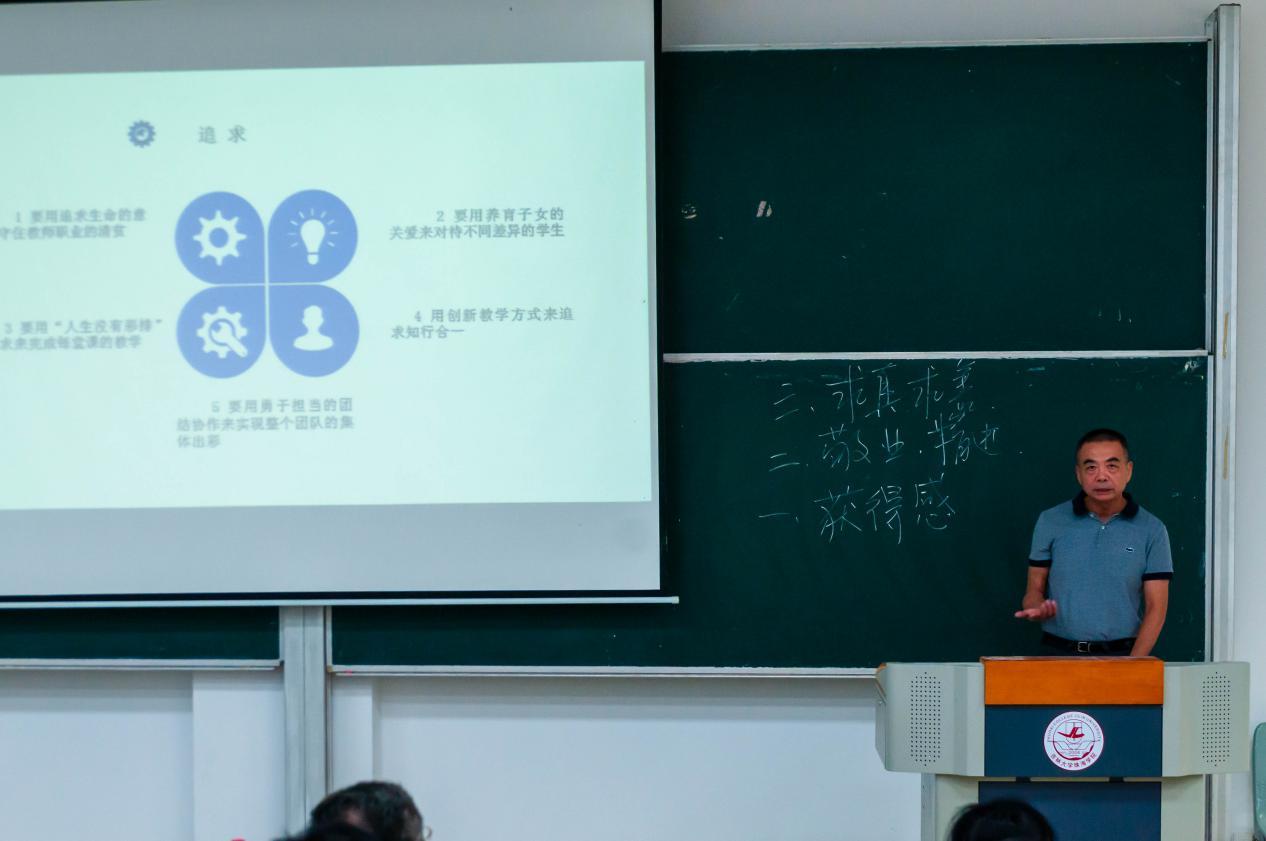 模范教师师德报告_计算机学院和阿里云大数据应用学院联合召开师德师风宣讲会